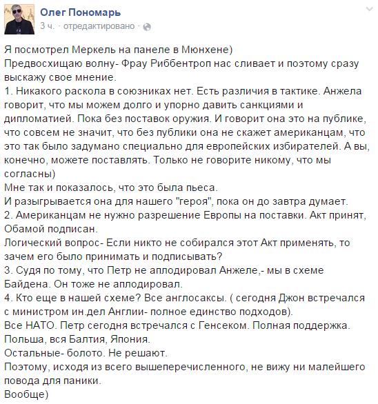 Из Дебальцево сегодня эвакуировали 262 мирных жителя, - ДонОГА - Цензор.НЕТ 7875