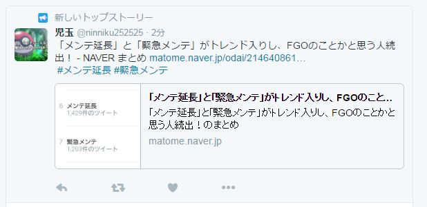 【テクロスbot】神姫PROJECT Gメダル391枚目【開けないメンテ】 [無断転載禁止]©bbspink.comYouTube動画>1本 ->画像>58枚