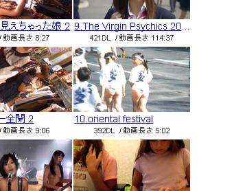 Youtubeにある女子小学生のエッロイエッロイ動画wwwwwwwwwww [無断転載禁止]©2ch.netxvideo>1本 YouTube動画>25本 ->画像>66枚