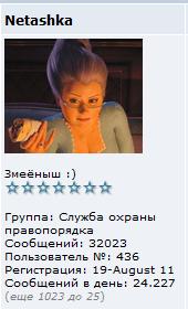 http://i.gyazo.com/168a07c74558357e31038adc6f9bcecc.png