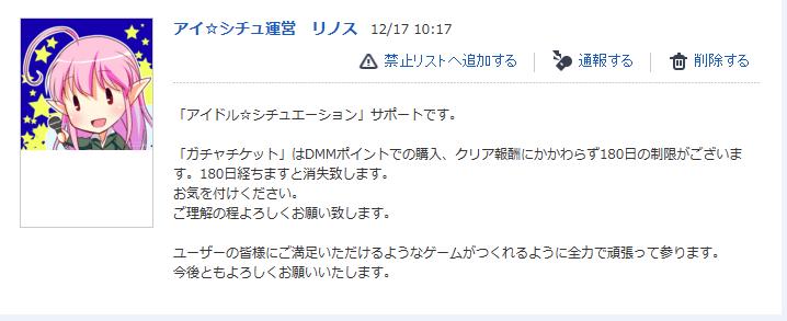 かんぱに☆ガールズ 2971社目 [無断転載禁止]©2ch.net ->画像>137枚