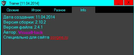 VHT [11.04.2014] (Тесто...
