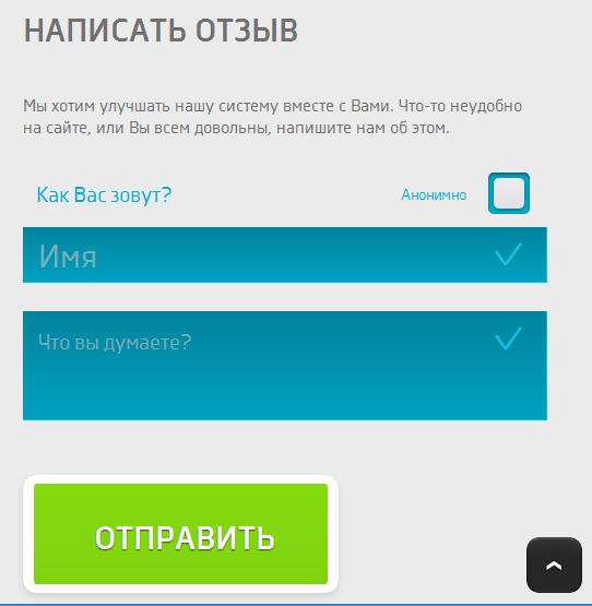 smsfinance.ru отзывы