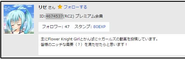 【DMM.R18】FLOWER KNIGHT GIRL 愚痴スレ part54 [無断転載禁止]©bbspink.comYouTube動画>3本 ->画像>152枚