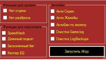 ChitachokHack v4.0 для ...
