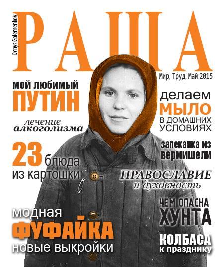 """""""Оккупанты - вон"""", - белорусские активисты подготовили """"теплый прием"""" путинским байкерам - Цензор.НЕТ 131"""