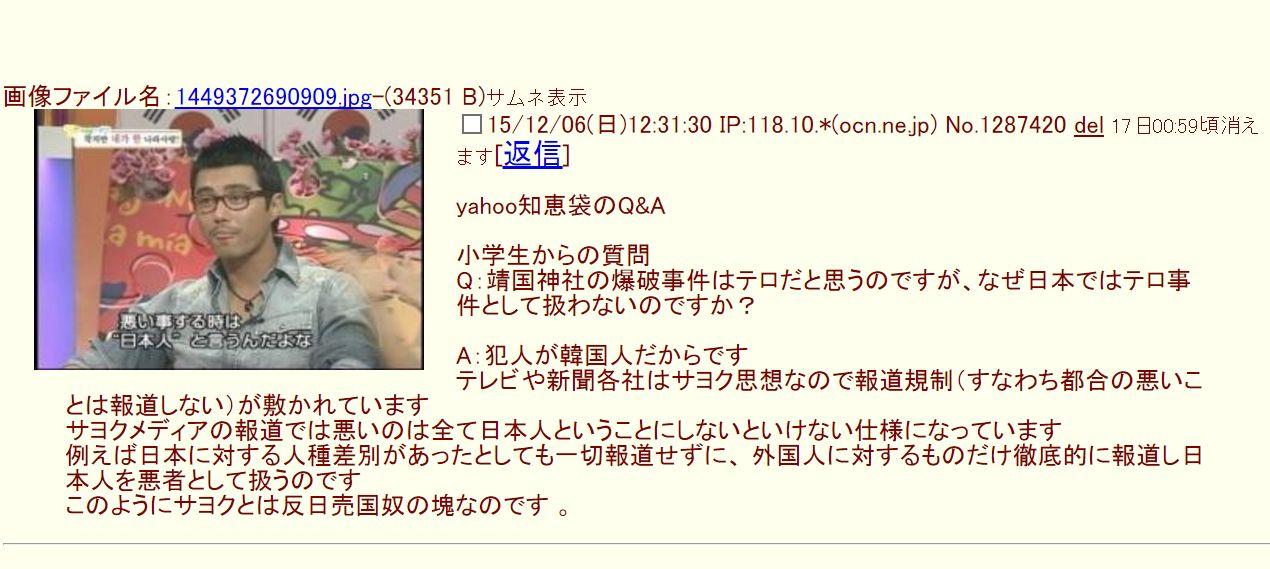 【DMM.R18】ひつじ×クロニクル ランキング計測スレ [転載禁止]©bbspink.comYouTube動画>1本 ->画像>83枚