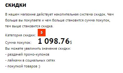 Продам предзаказ GTA V на Playo.ru (ключ от игры)