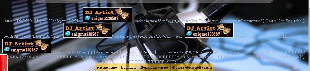 http://i.gyazo.com/57973cc61da8cd601b4f67619d319919.png