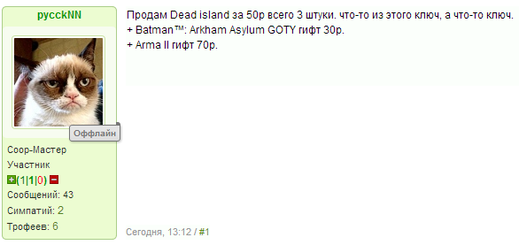 ������ Dead island �� 50�
