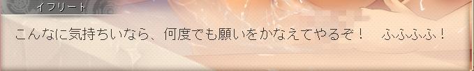 【DMM.R18】神姫PROJECT part280 [無断転載禁止]©bbspink.com->画像>53枚