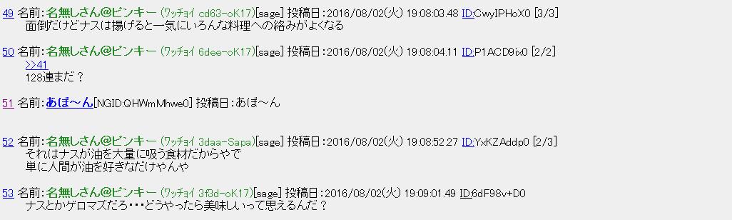 【DMM.R18】FLOWER KNIGHT GIRL 〜X指定〜 part1652 [無断転載禁止]©bbspink.com->画像>94枚