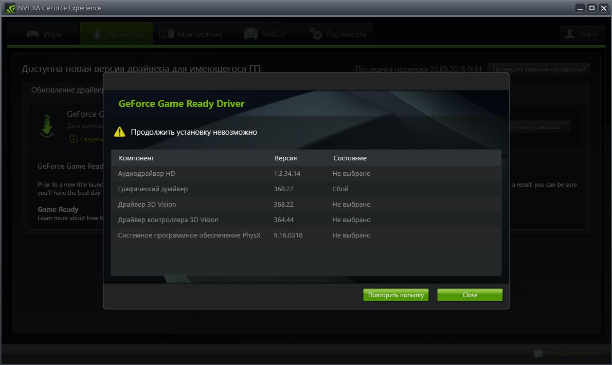 По данным gamebombru, это уже не первый раз, когда amd указывает драйверов nvidia к клиенту geforce experience