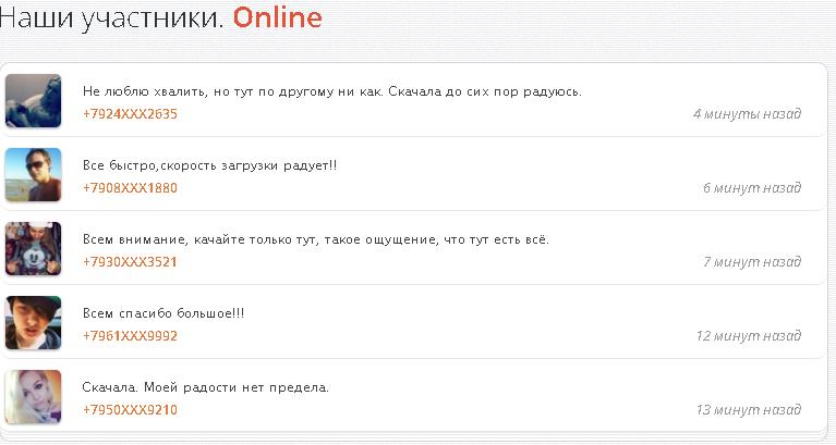 Перевод Печатного Текста В Рукописный