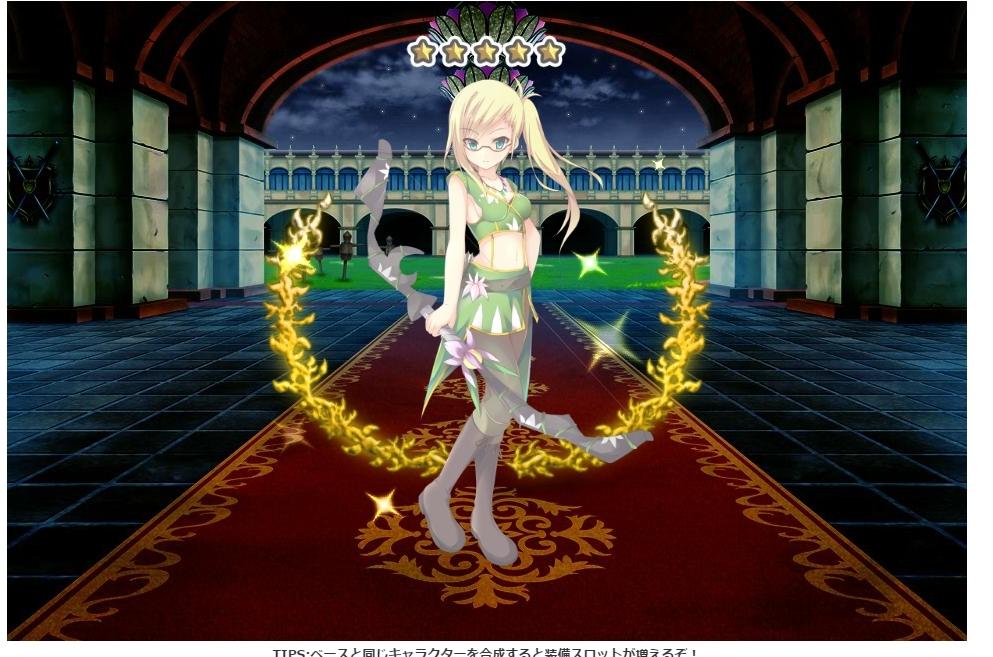 【DMM.R18】FLOWER KNIGHT GIRL 〜X指定〜part1468 [無断転載禁止]©bbspink.com->画像>192枚