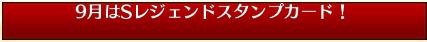 【DMM.R18】千年戦争アイギス6288年目 [無断転載禁止]©bbspink.com->画像>163枚