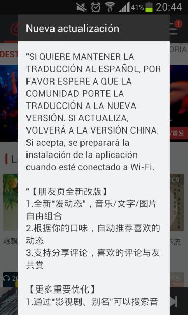Descarga Instrucciones Netease Cloud Music Primeros Pasos Traduccion Multilenguaje Archivos Htcmania Español latin inglés griego coreano. htcmania com