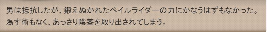 【テクロス】神姫PROJECT Gメダル598枚目【死亡宣告】 [無断転載禁止]©bbspink.com->画像>100枚
