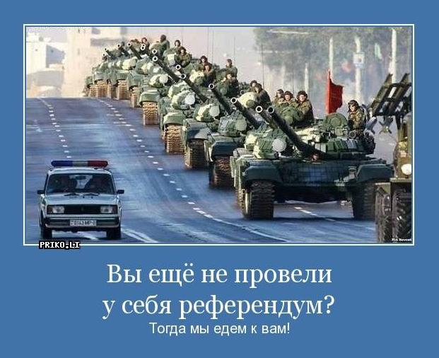 Херсонские таможенники уверяют, что проезд в Крым открыт - Цензор.НЕТ 1039