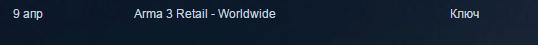 Продажа ключей ко всем играм
