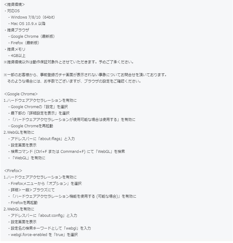 【DMM.R18】宝石姫 Part7 [無断転載禁止]©bbspink.com->画像>54枚