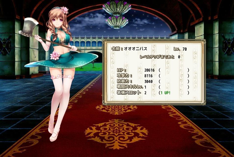 【DMM.R18】FLOWER KNIGHT GIRL 〜X指定〜 part1624 [無断転載禁止]©bbspink.com->画像>109枚
