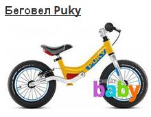 Выбираем беговел\велобег\велосипед без педалей