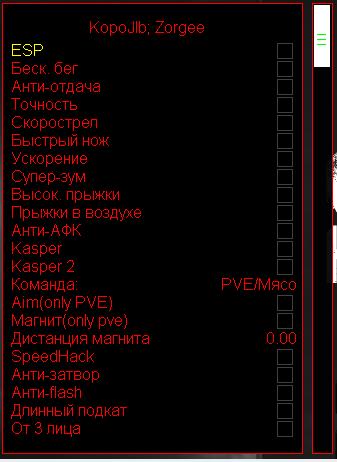 MultiHack 14.04.14