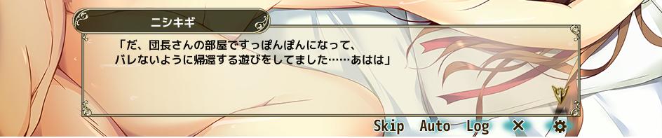 【DMM.R18】FLOWER KNIGHT GIRL 〜X指定〜 part1531 [無断転載禁止]©bbspink.com->画像>51枚