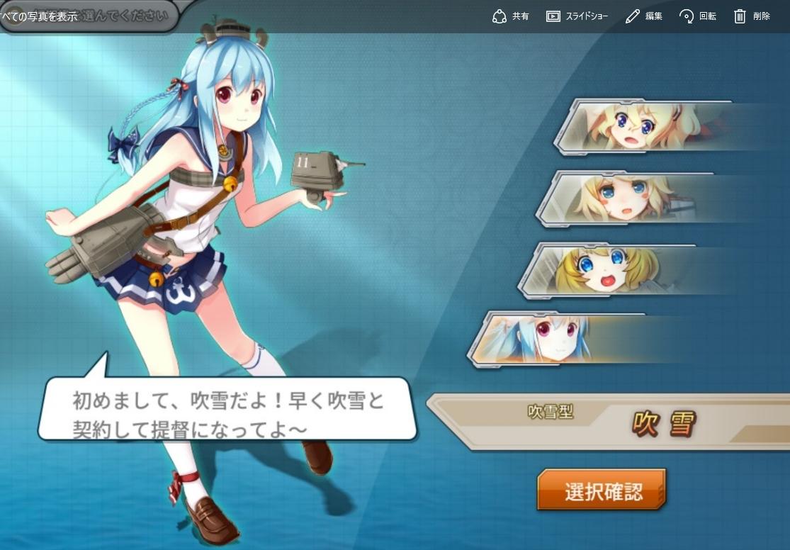 【日本版】 戦艦少女R Part2 [無断転載禁止]©2ch.netYouTube動画>1本 ->画像>83枚