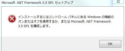 Download Microsoft .NET Framework Version 1.1 再 …