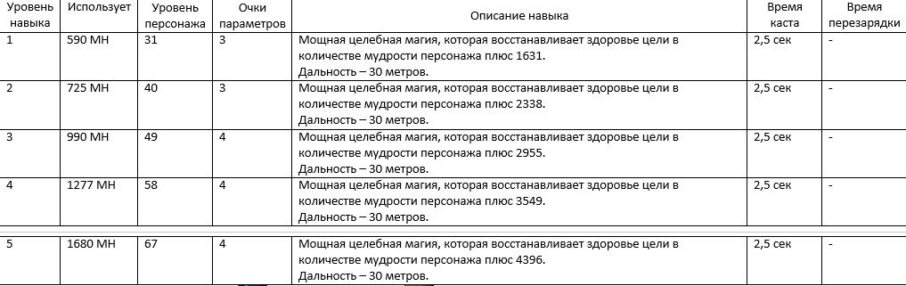 00357c1b9601085ef80f880ef49af145.png