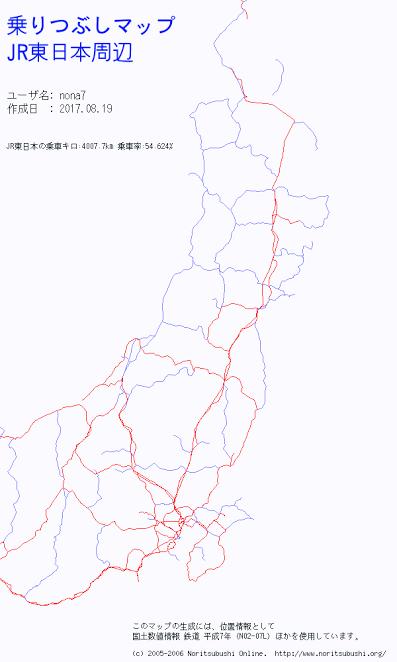 乗りつぶしオンライン 東日本