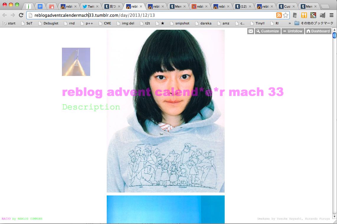 http://reblogadventcalendermach33.tumblr.com/