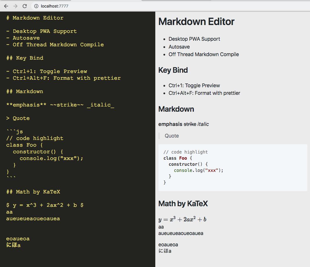 大量のテキストを食っても速い Markdown Editor 作ったの画像