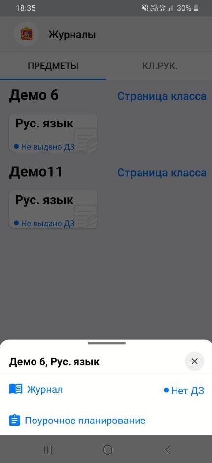 05a3f81b4ac9f0ab686393f14ff8ebba.png