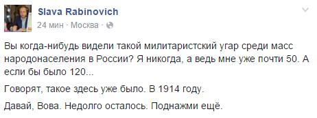 Миссии ОБСЕ предоставлена информация о танках и артиллерии боевиков  в районе Донецка, - ГУР Минобороны - Цензор.НЕТ 979