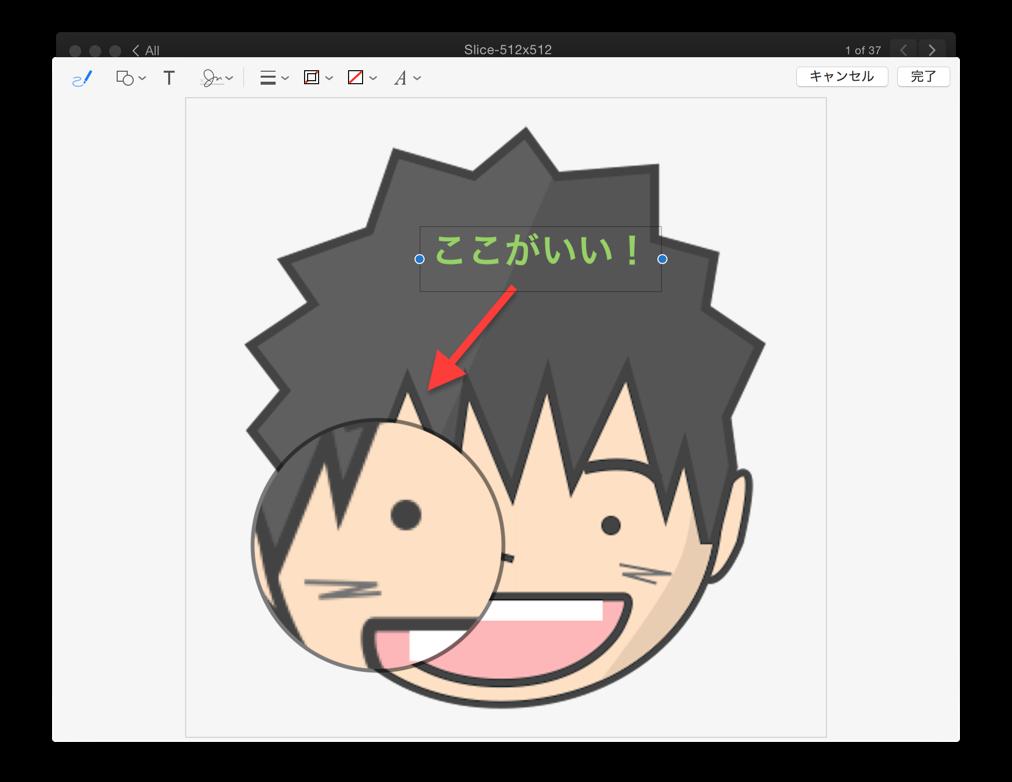 Pixave 上で画像を加工する