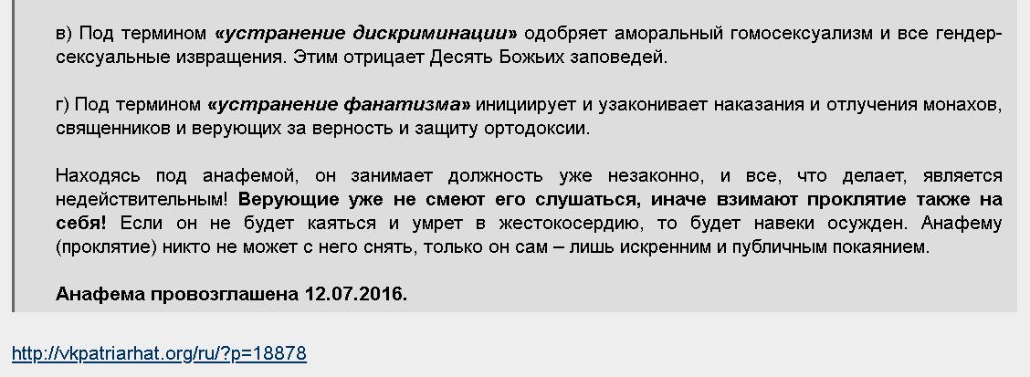ПОЛИТИКА 26 - Форум 330 c8a510b5f1264