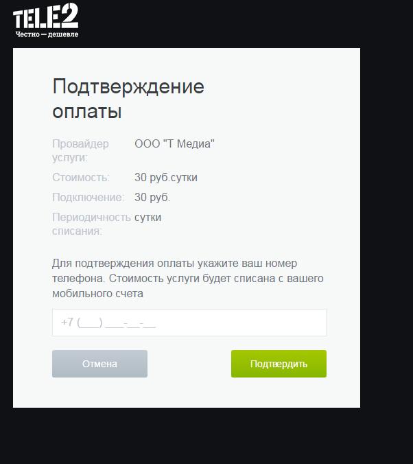 Website and Web Server Information
