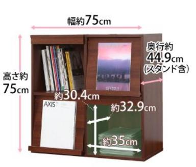 家具選び フラップ収納 不二貿易VSアイリスオーヤマ 「フラップラック」 24