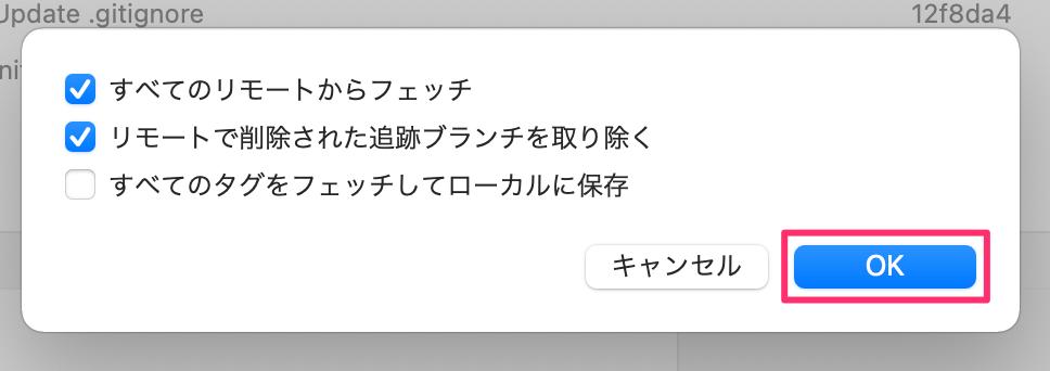 【基礎その2】UIデザイナーがUnityで画像ファイルを更新する方法_2