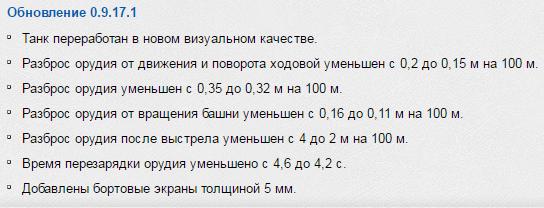 0e94f8a49b4e50e424c00e9c97cae923.png