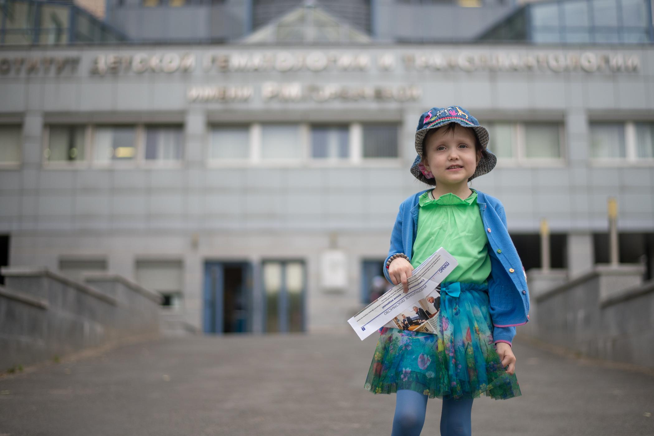 Фото: Дарья Чаликова для свет.дети