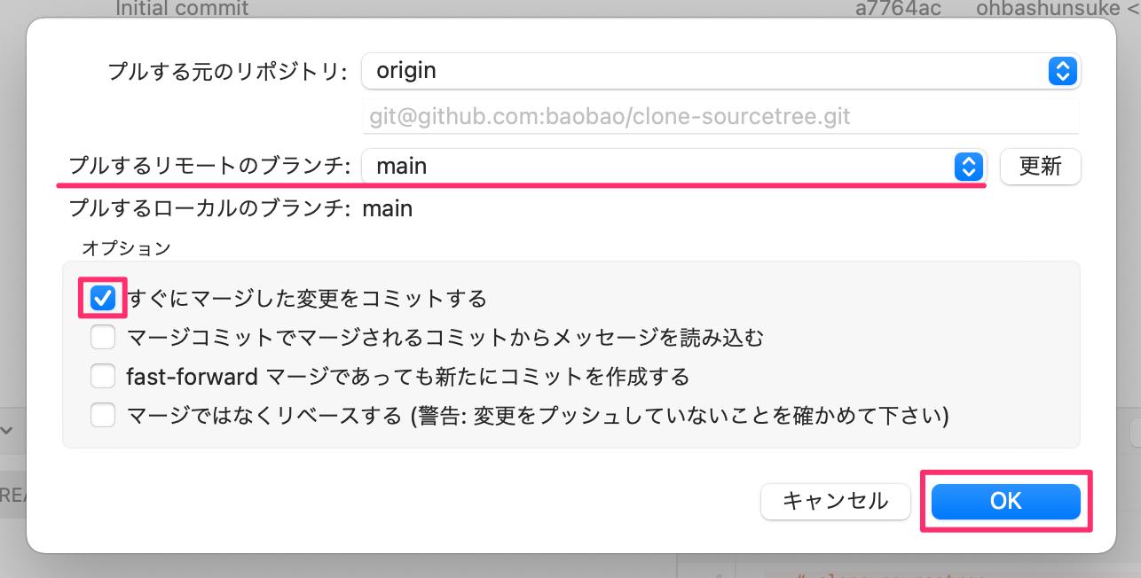 【基礎その1】UIデザイナーがUnityに画像を追加してGitHubにアップロードする方法_3
