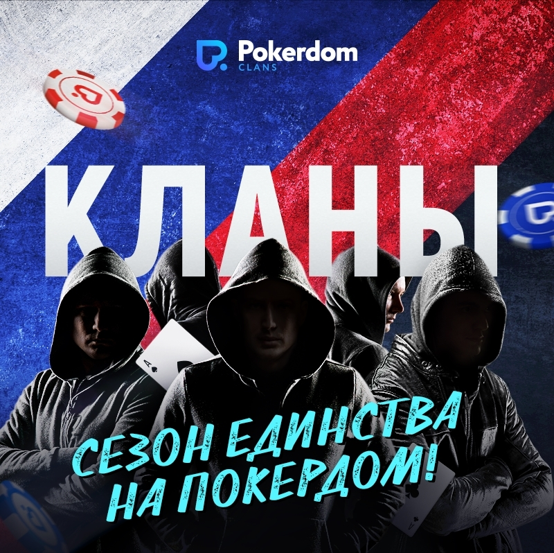 онлайн казино slotv зеркало сайта