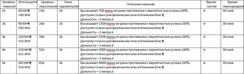 16341dcdde222a33d9ba8301dec0f5f8.png