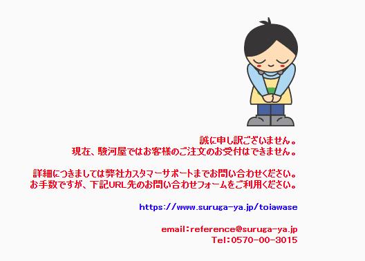 https://i.gyazo.com/1647c00ac812d8749678c742eef81bad.png