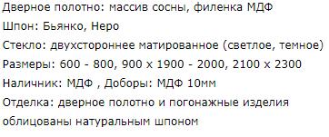 Описание ID, Мильяна