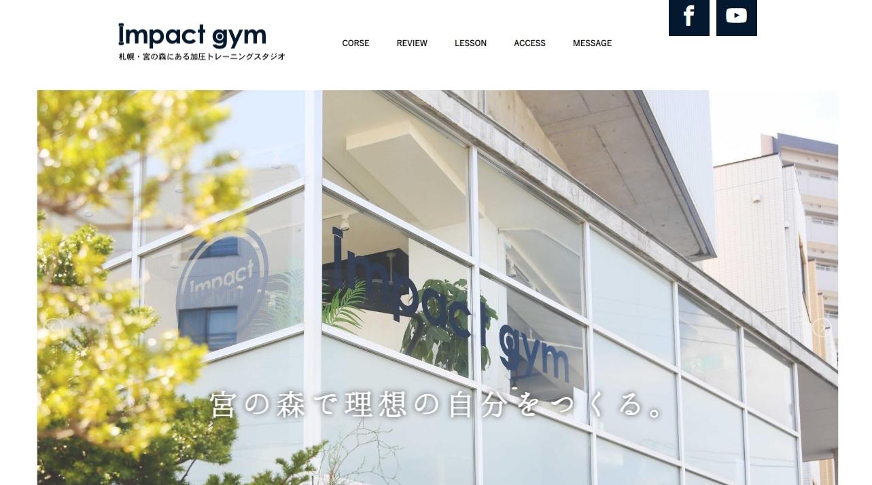Impact Gym Sapporo TOP